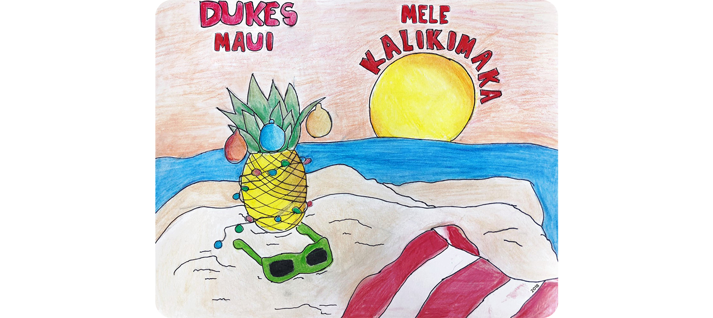Drawing of beach and Dukes Maui Mele Kalokomaka